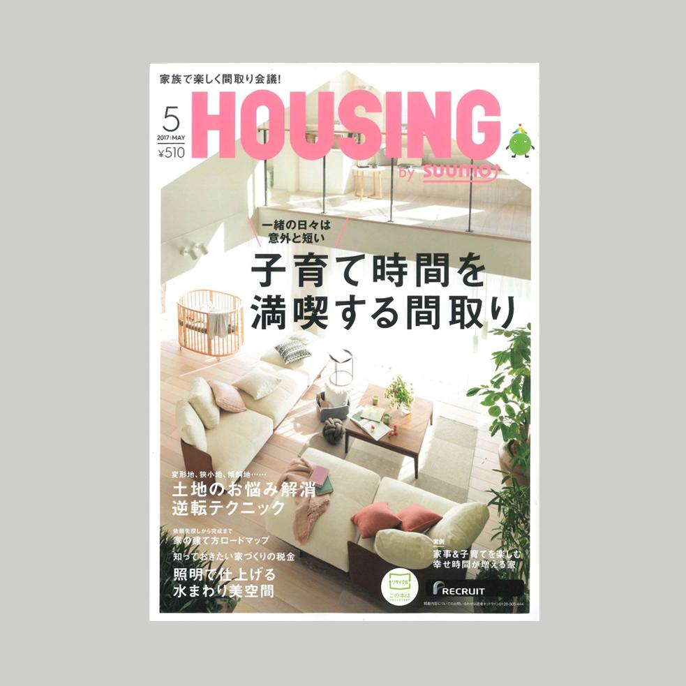 HOUSING by suumo  2017.5