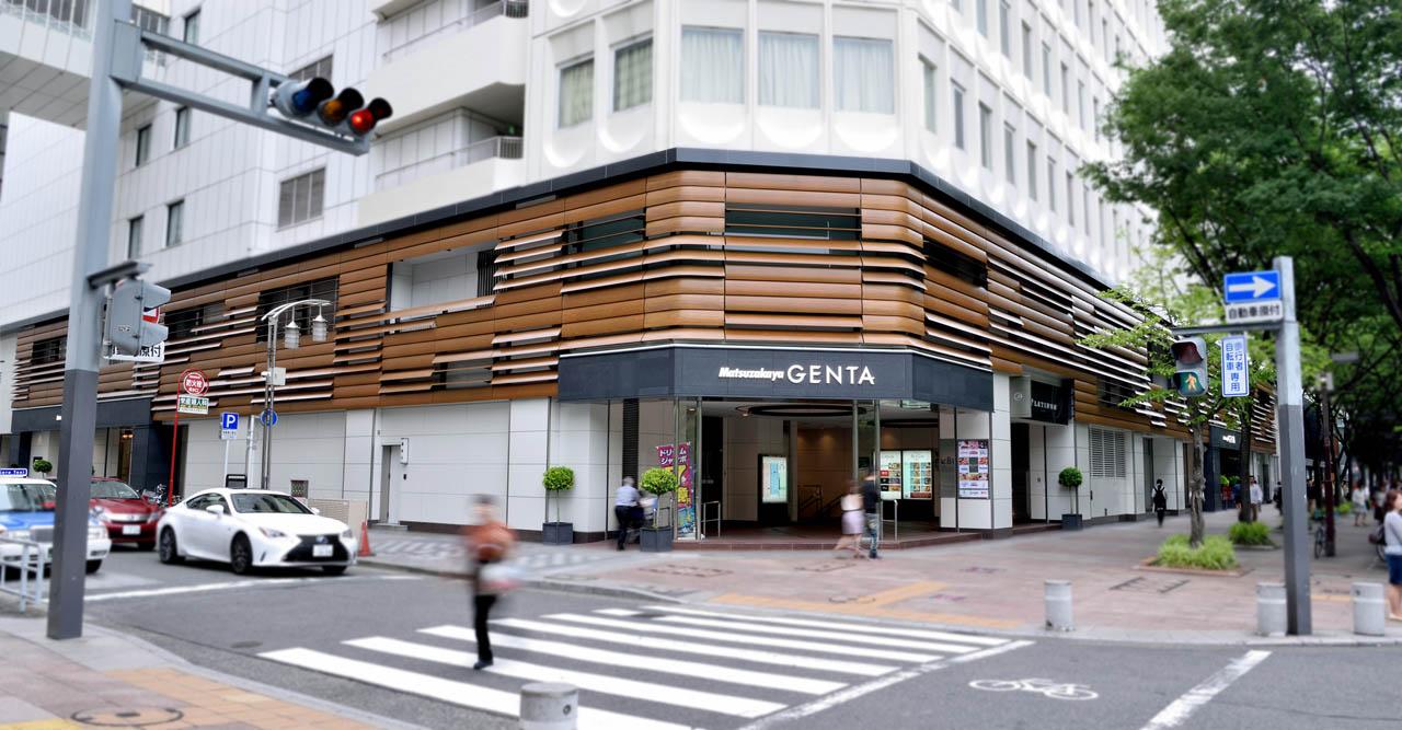 MATSUZAKAYA  Facade / Nagoya
