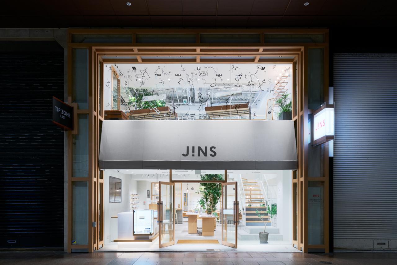 JINS / Sannomiya