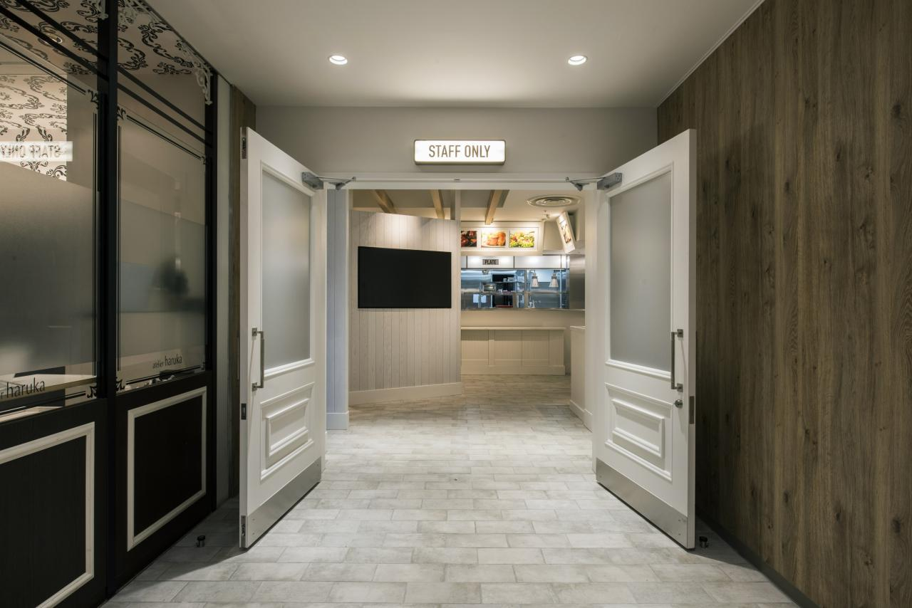 LUMINE Office / Dining / Tachikawa