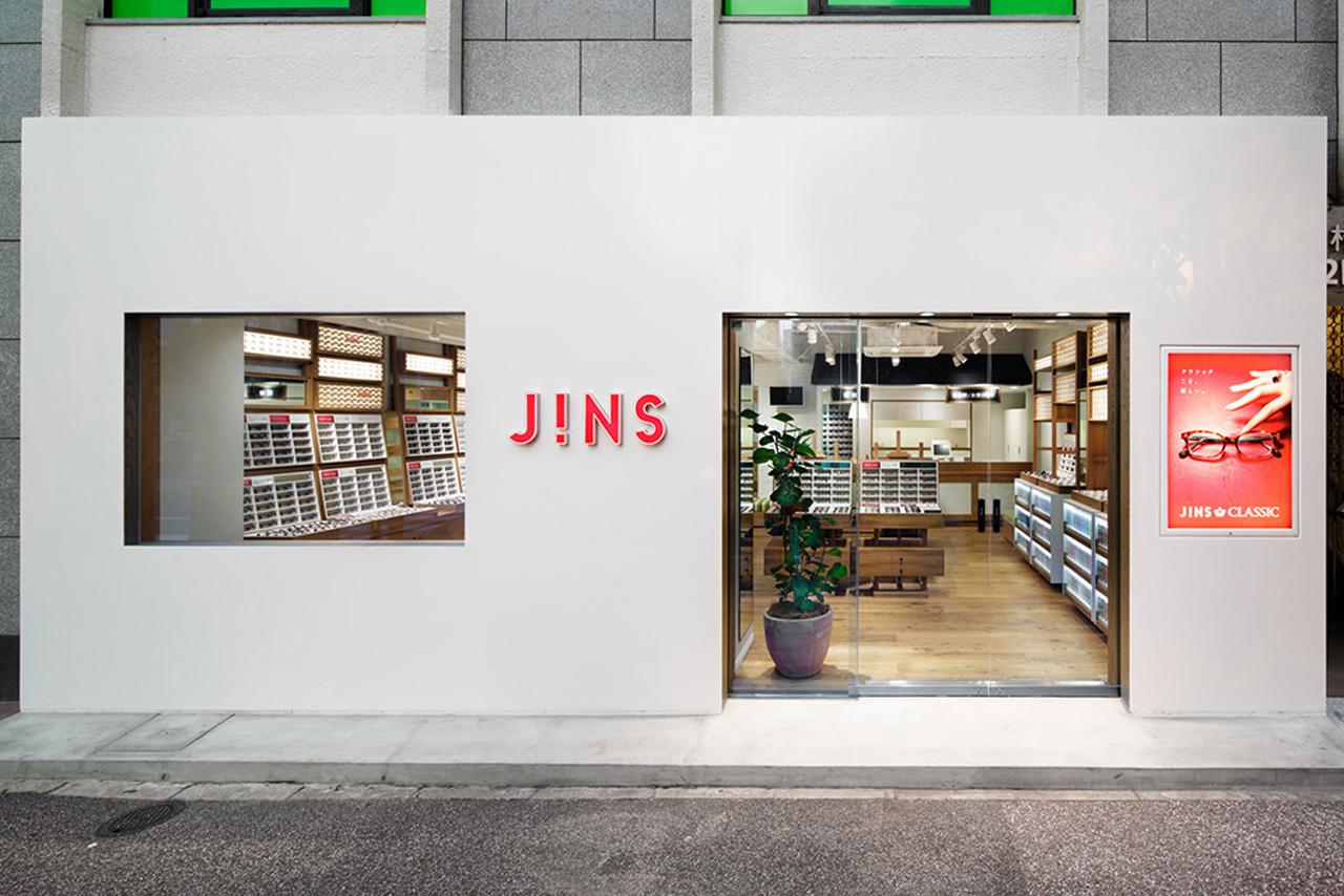 JINS / Tenjin Nishi